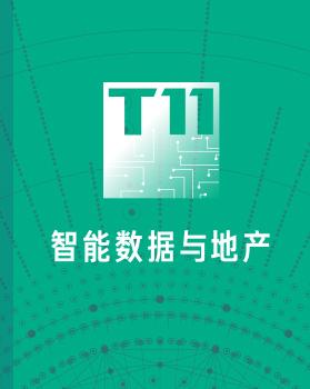 【智能数据与地产】移动互联网时代的商业地产泛会员数字化运营