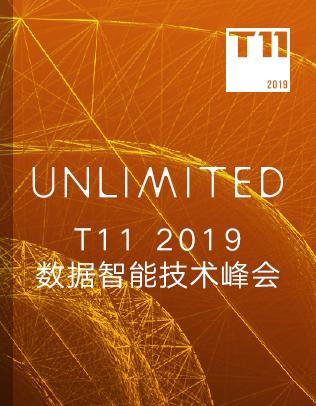 【T112019-数据智能技术峰会】Alluxio - 开源AI和大数据存储编排平台