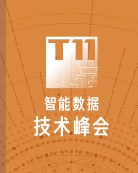 【智能数据技术峰会】在生产环境上部署深度学习