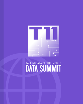 【T11数据星球】大数据时代的Marketing Intelligence——尼尔森