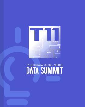 【T11全球移动大数据峰会】2015移动互联网行业趋势盘点
