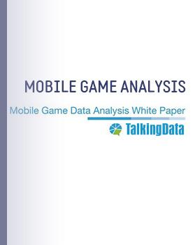 移动游戏数据分析指标白皮书(英文版)