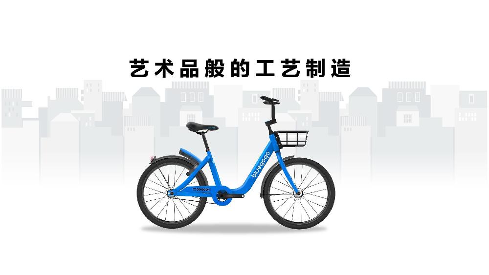 /【T112017-共创数据经济分会场】大数据在共享出行的应用-7