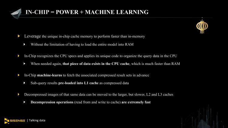 /【T112017-数据工程和技术分会场】物联网和人工智能领域内置芯片分析的意外之旅-24