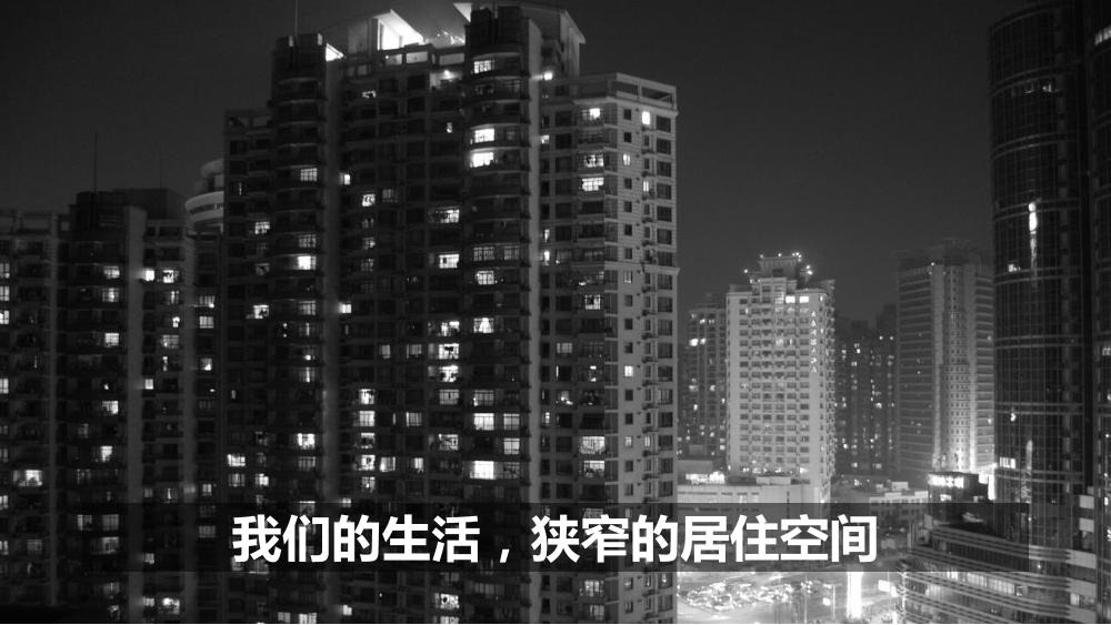 /【T112017-新消费分会场】大数据视角下的特色小镇-10