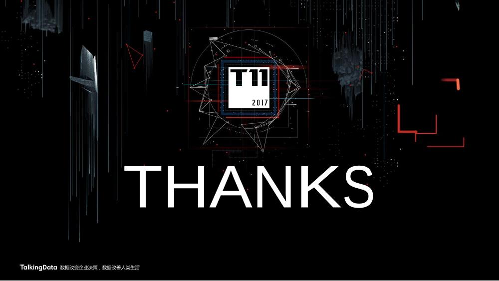 /【T112017-智慧城市与政府治理分会场】以虚拟映像构建融合服务-15