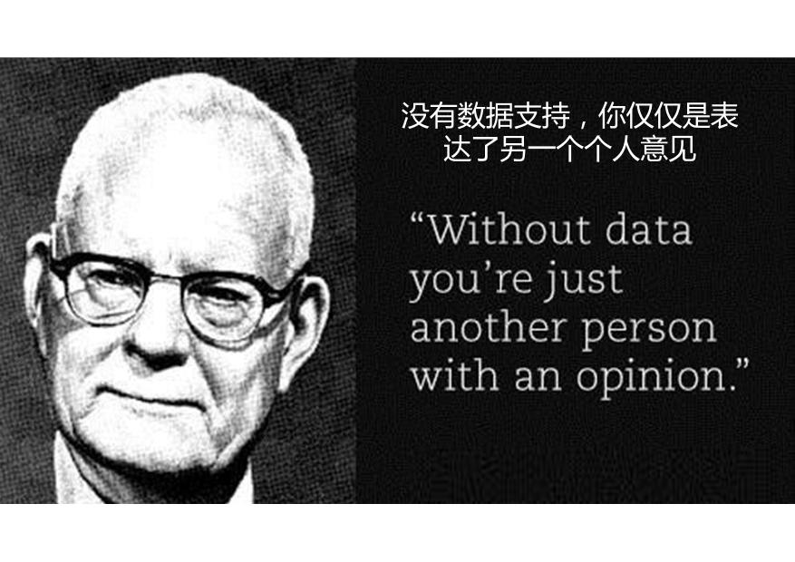 /【T112017-智慧城市与政府治理分会场】10亿大数据助推都市治理-29