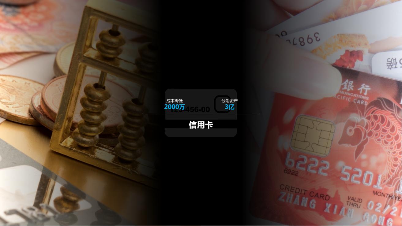 /【T112017-智能数据峰会】知机识变有唐之盛-17