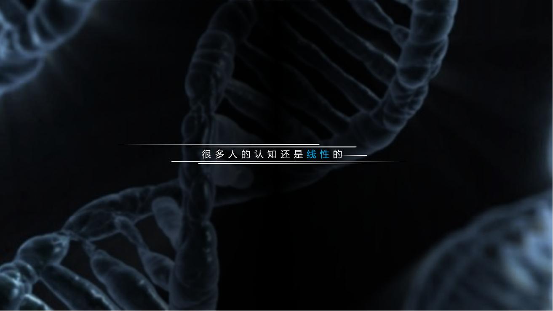 /【T112017-智能数据峰会】知机识变有唐之盛-4