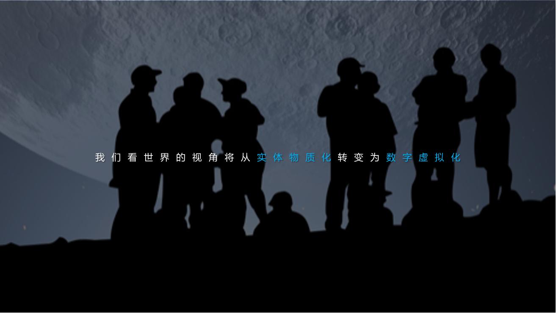 /【T112017-智能数据峰会】知机识变有唐之盛-7