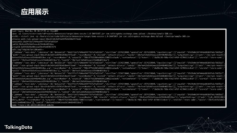 利用同态加密实现安全的数据交付_1575613586438-19