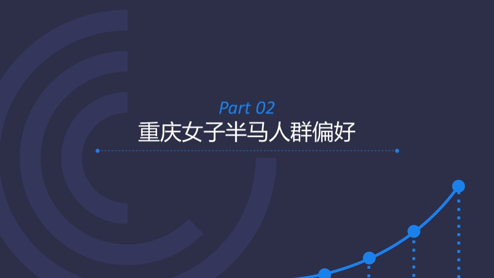 p-13.jpg
